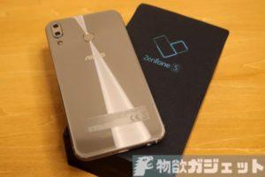 【国内版より遙かに安い385.99ドル】iPhone Xライクな『ASUS ZenFone 5 ZE620KL』海外SIMフリー版がETOREN/GearBestで発売
