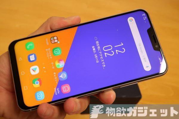 更に安く!Xiaomi Mi MIX2が346ドル、ZenFone5が387ドルなど~Banggoodクーポンでセールより安く買えるぞ