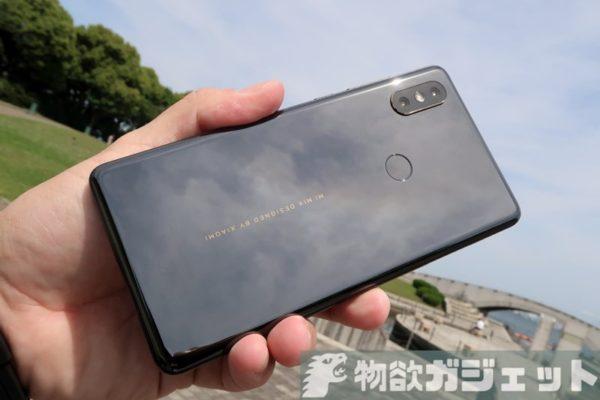 【レビュー#3】『Xiaomi Mi MIX 2S』のカメラ性能が凄い! 使って分かった良い点悪い点レビューまとめ