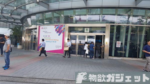 【COMPUTEX台北の旅レポート】 ASUS ZenBook Pro、ViVoBook、GAMDIAS ゲーミングPCケースなど