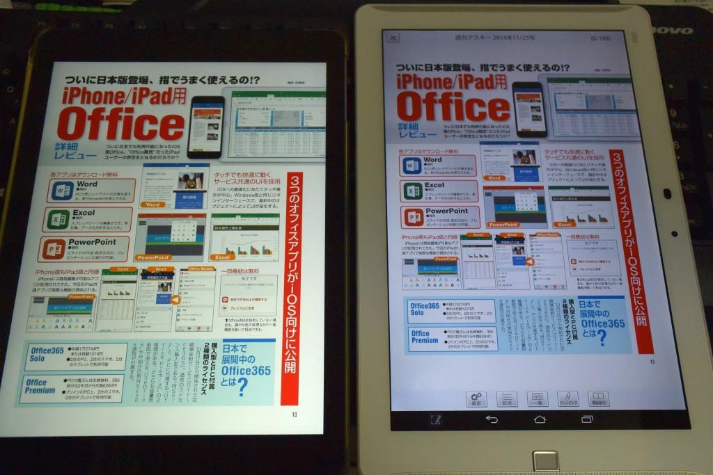 iPad Air vs FJT21