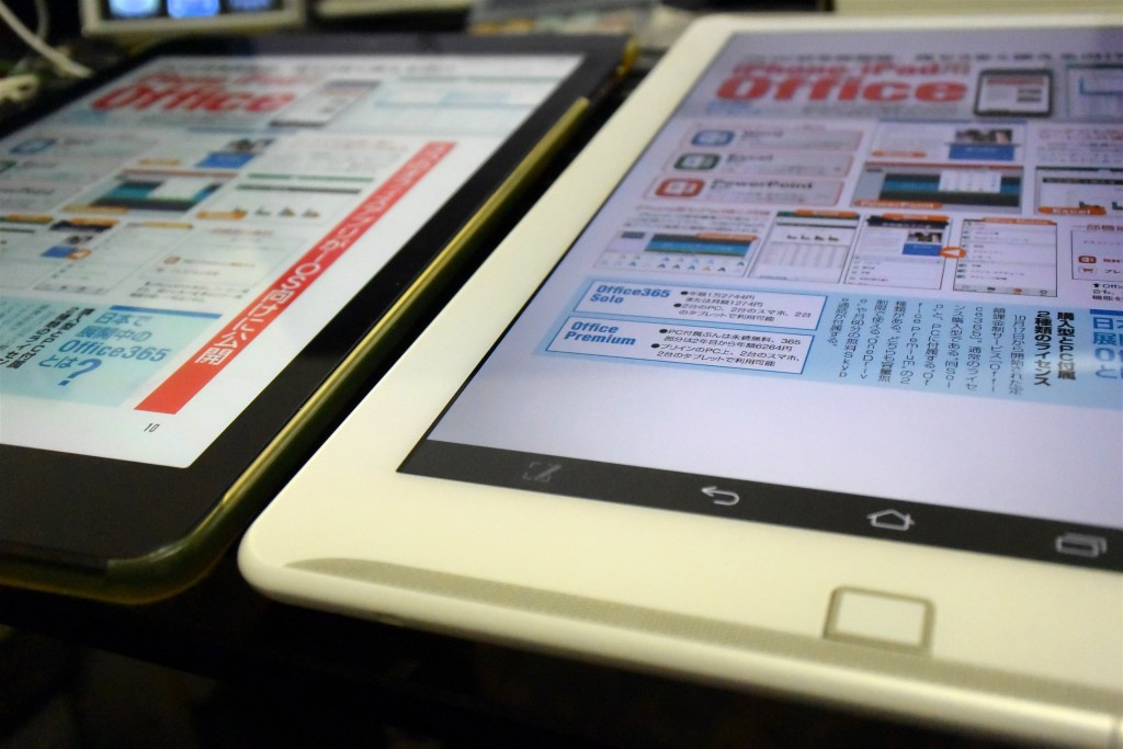 iPad vs Arrows Tab