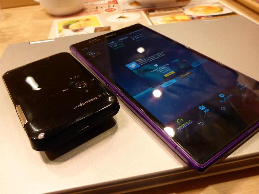 OCN モバイル ONEのスピードテスト 150Mbpsの実力は?