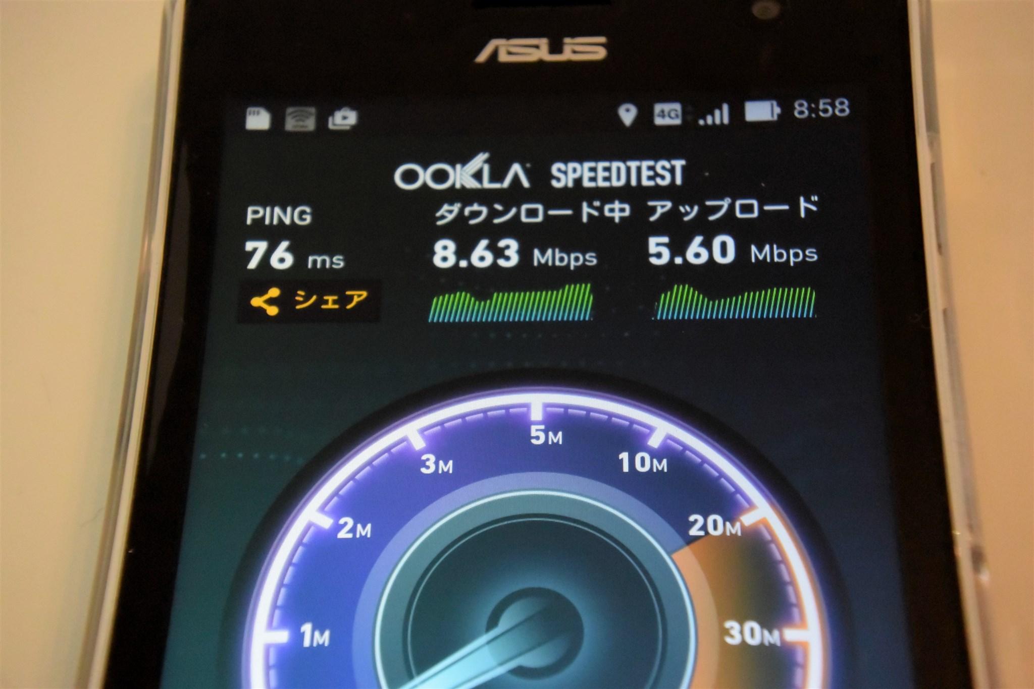 NifMo vs OCNモバイルONEのスピードテストはNifMo圧勝という結果