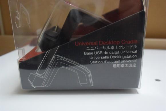 USB クレードル KiDiGI 横