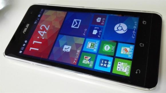 ZenFone5 ホーム画面