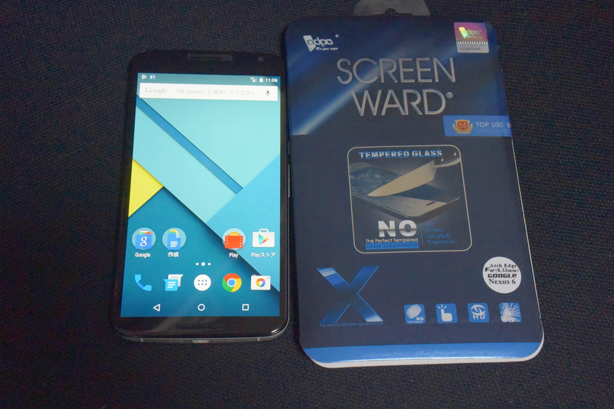 Nexus6に格安ガラス液晶保護フィルムが貼りやすくてほぼ浮きも無くいい感じ