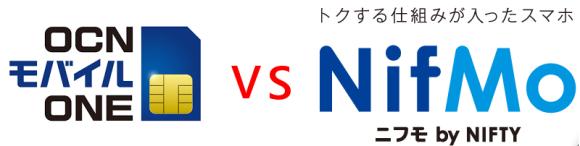 ocn_vs_nifmo