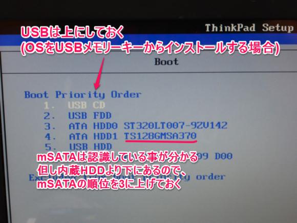 ThinkPad Edge E130 BIOS