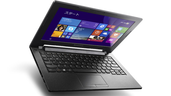 lenovo-laptop-s20-touch-front-2