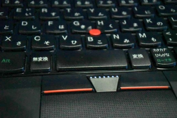 thinkpad edge e130