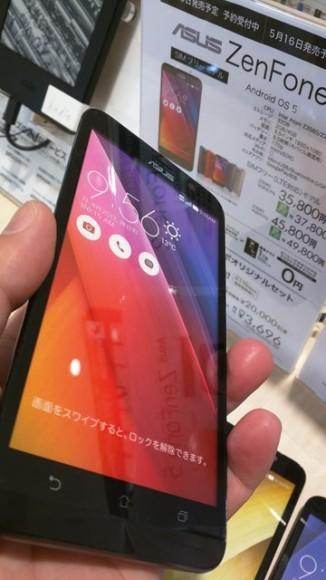 ZenFone2_recview