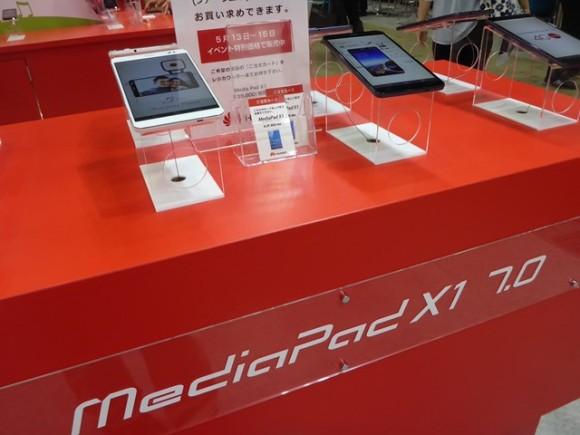 mediapad x1