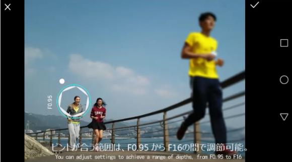 Huawei-Honor-6-Plus camera focus