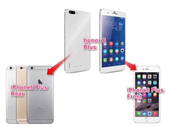 iPhone6 Plusと似過ぎるHuawei-Honor-6-Plus