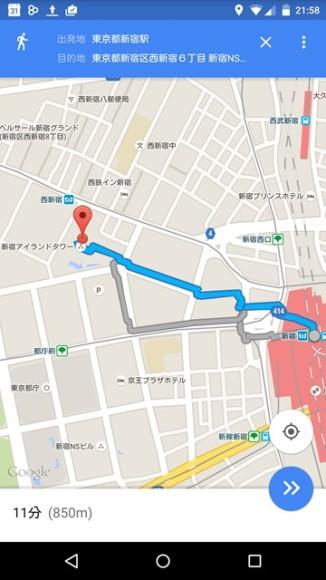 wrong google map shinjuku
