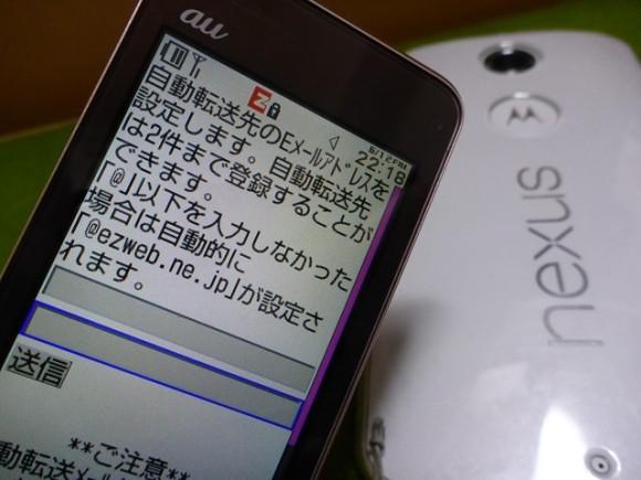 s-20150612_2224_01