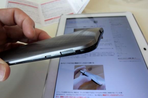 how to open ZenFone2 cover