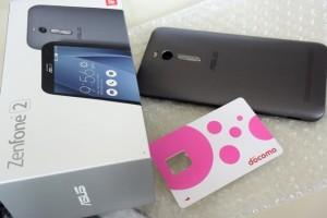 ZenFone2 first review