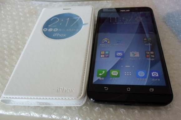 ZenFone2 フリップカバー レビュー