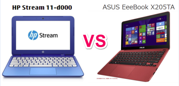 ASUS EeeBook X205TA compair to hp Stream11