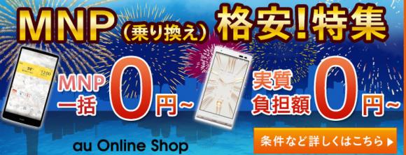 2015-07-21_23h30_24