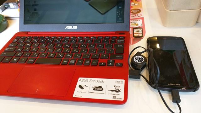 ASUS EeeBook X205TA USBポート レビュー