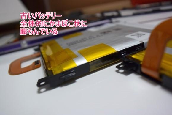 s-20150709_1654
