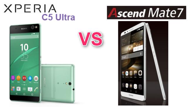 Ascend Mate7とXperia c5_ultraを比較してみた
