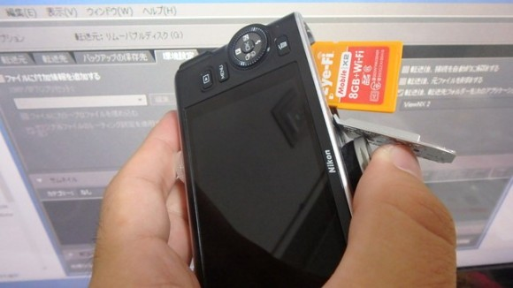 Nikon J3 でEye Fi X2 WiFiカードを使ってみた