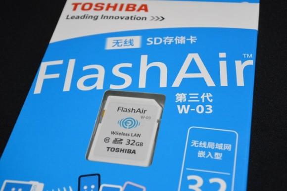無線SDカード『FlashAir』を無線LAN機能がないPCで接続する方法