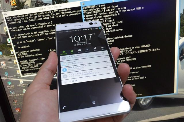 Android SDKの設定方法 for windows8.1