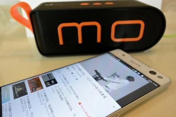 EC Technology 6W Bluetooth4.0スピーカー レビュー