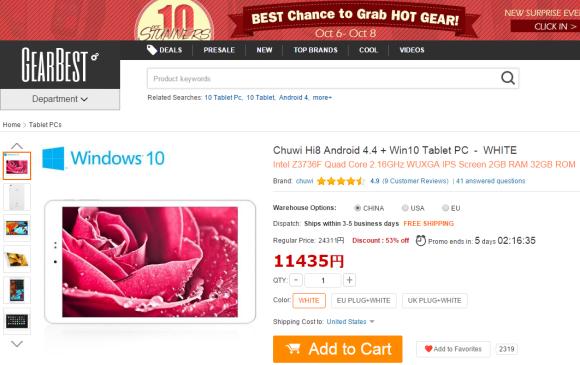 Chuwi Hi8 GearBest.com