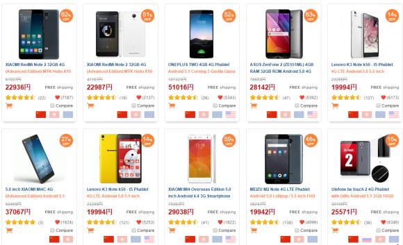 GearBest.comの買い方