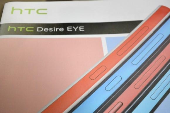 htc Desire EYE/635発表イベント
