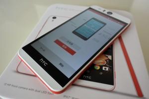 Galaxy Note Edge (SCL24)にmineo SIMを入れてみた!mineo au SIM設定方法