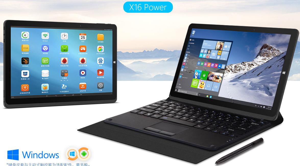 「Teclast X16 Power」RAM 8GB/11.6インチ Win10+Android5.1のデュアルOSハイスペックタブレットが発売