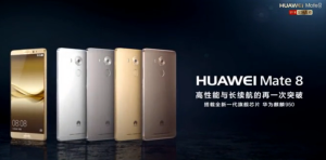 HUAWEI『Ascend Mate7』のソフトウェア更新を配信もLollipopは降らず