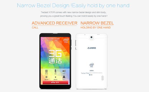 【クーポン情報追加】6000円台!7インチタブレット3G中華タブレット『Teclast X70 R 3G』がセール中!