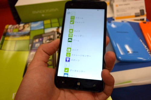 Windows Phone MADOSMA Q501 レビュー