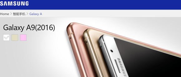 6インチ「SAMSUNG Galaxy A9」が正式発表! 3GB RAM狭額縁/背面ガラス/4000mAhバッテリー搭載