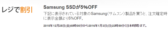 Samsung SSD 250GB 850 EVO ベーシックキット 2.5インチ 内蔵型 MZ-75E250B/IT