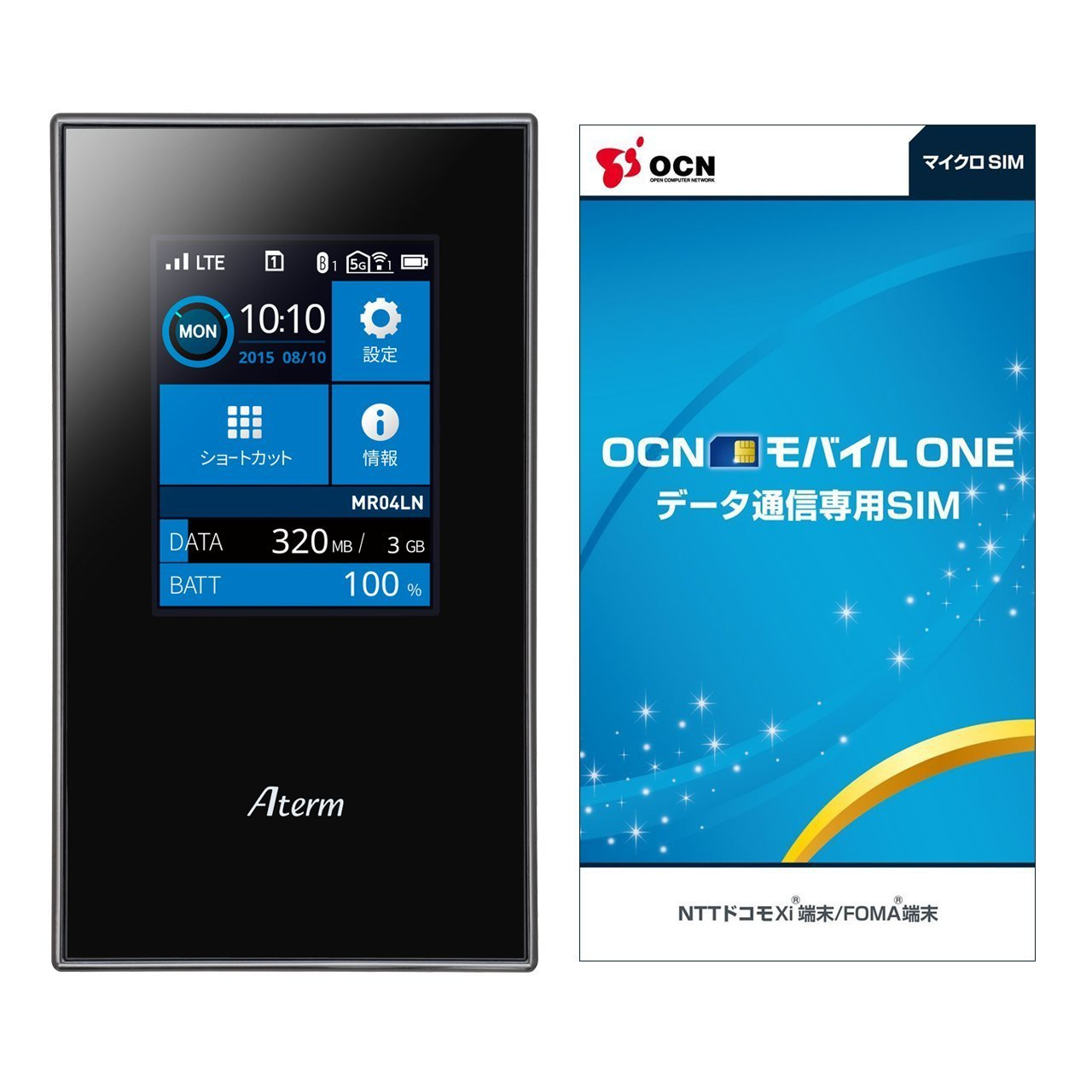 NEC Aterm MR04LN 3B LTE対応 モバイルルーター