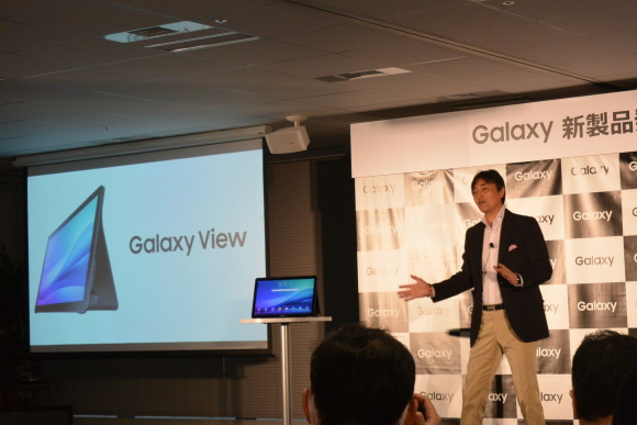 サムソン『Galaxy Media Day』 Galaxy View