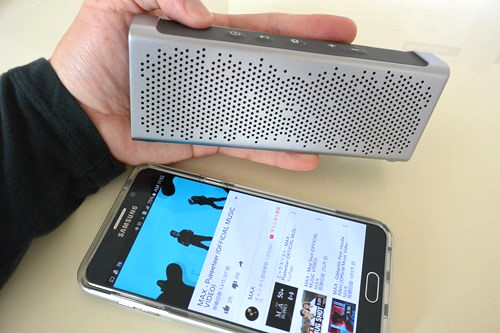 Inateck防水Bluetoothアルミスピーカー「MERCURY Box」を試す! 風呂でもアウトドアでも使える気楽さがいい