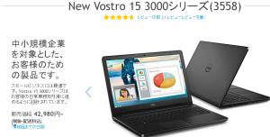 1月6日限定 『Logicoolゲーミングマウス』各種激安祭り!?『SAMSUNG250GB SSD』も1万円割れ!amazonタイムセール中