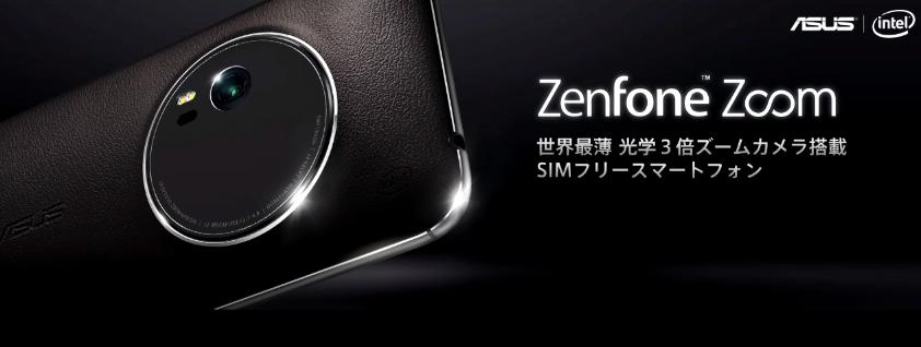 【クーポン有】廉価版Ulefone Be Touch 3が早くも格安販売中~Be Touch2とスペック比較
