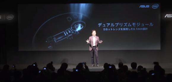 ZenFone Zoom 発表会 ASUS