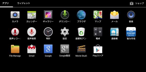 Chuwi Vi10 Android language Japanese